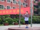 瓯海实验小学娄桥校区2014级4班 发表于 2018/9/8 18:46:36