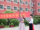 瓯海实验小学娄桥校区2014级4班 发表于 2018/9/8 18:46:39