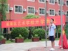 瓯海实验小学娄桥校区2014级4班 发表于 2018/9/8 18:46:43