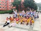 瓯海实验小学娄桥校区2014级4班 发表于 2018/9/8 21:18:31