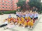 瓯海实验小学娄桥校区2014级4班 发表于 2018/9/8 21:18:36