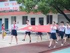 瓯海实验小学娄桥校区2014级4班 发表于 2018/9/8 21:18:52