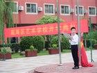 瓯海实验小学娄桥校区2014级4班 发表于 2018/9/8 21:18:55