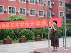 瓯海实验小学娄桥校区2014级4班 发表于 2018/9/8 21:18:58