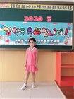 边慧琳 发表于 2020/9/6 8:25:06